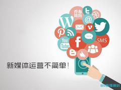 新媒体威廉希尔手机中文版