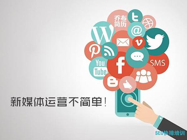 成都新媒体威廉希尔手机中文版